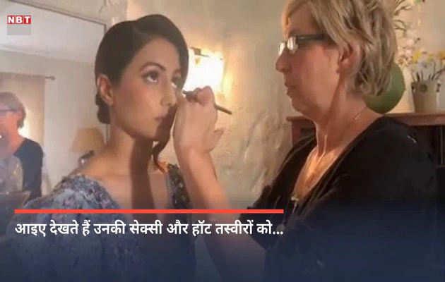 देखें, ऐक्ट्रेस Hina Khan की हॉट, बोल्ड ऐंड सेक्सी तस्वीरें