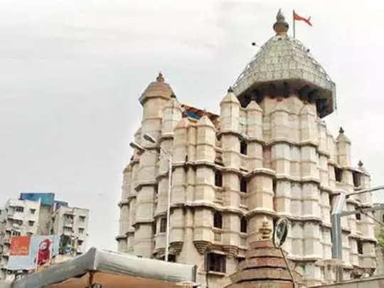 siddhivinayak-trust-maharas