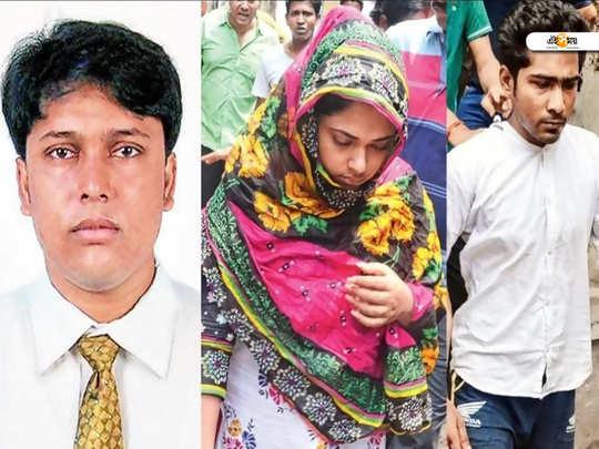 anupam murder case