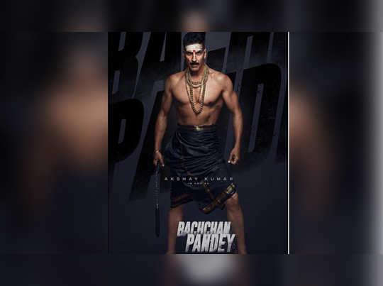bacchan-pandey