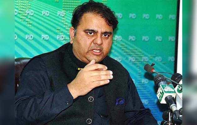 पाकिस्तान के विज्ञान एवं तकनीकी मंत्री फवाद चौधरी।
