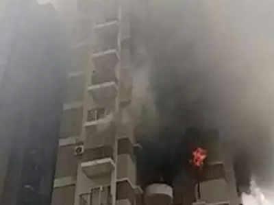 अहमदाबाद: बहुमंजिला इमारत में लगी आग, 20-25 लोगों के फंसे होने की आशंका