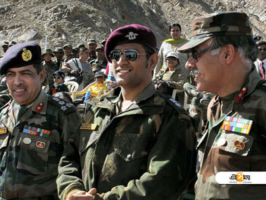 army chief gen. bipin rawat opined that dhoni was well equipped to perform his duty in kashmir