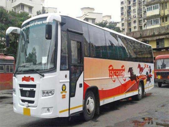 msrtc-bus