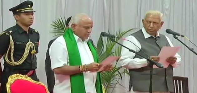 कर्नाटक के 25वें मुख्यमंत्री के तौर पर बीएस येदियुरप्पा ने ली शपथ