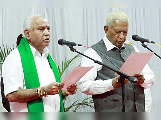 येडियुरप्पा कर्नाटकचे मुख्यमंत्री