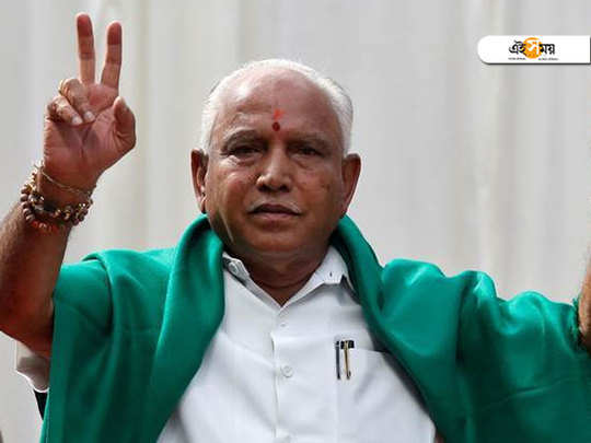 b s yeddyurappa changed the spelling of his name