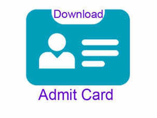 ऐडमिट कार्ड
