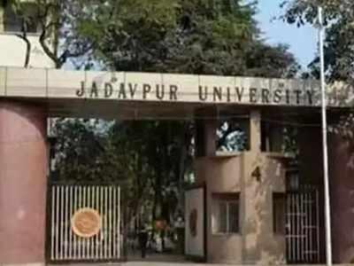 जादवपुर विश्वविद्यालय