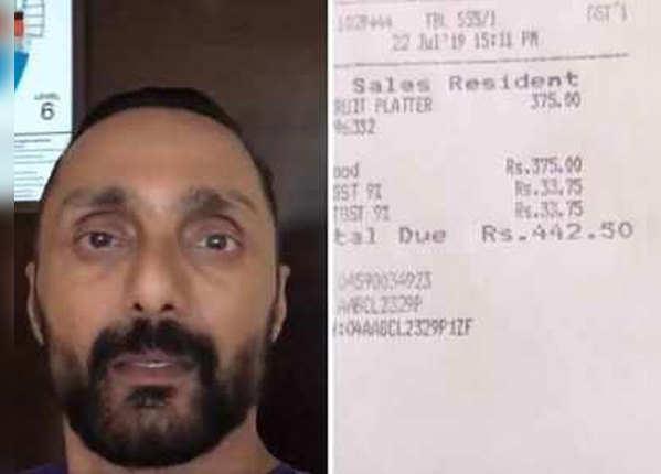 राहुल बोस की तरह GST में खेल हो तो ऐसे करें शिकायत