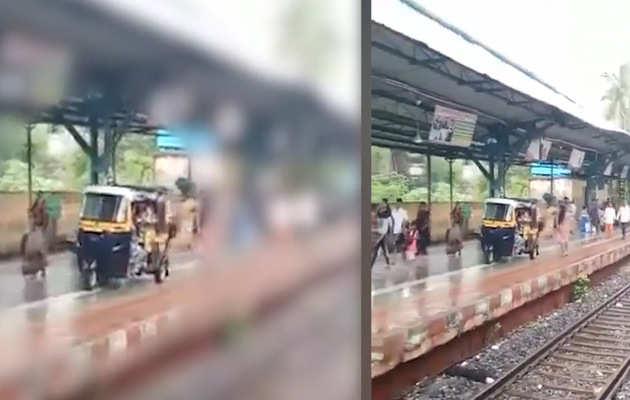 मुंबई की बारिश: सवारी को उतारने प्लेटफॉर्म पर ऑटो ले आया चालक