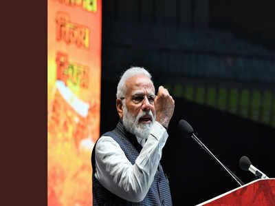कारगिल युद्ध की जीत भारत की ताकत का प्रतीक: पीएम नरेंद्र मोदी