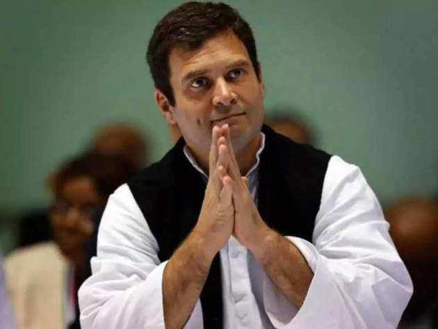 राहुल गांधी।