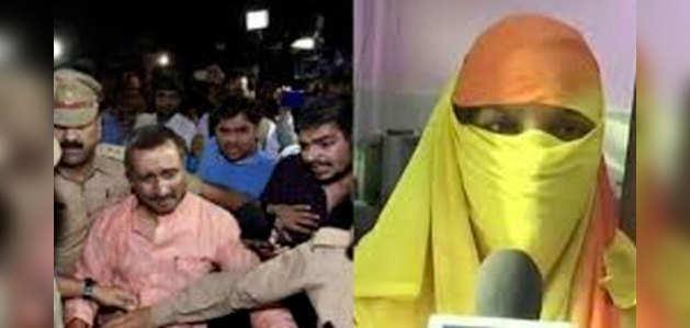 उन्नाव रेप पीड़िता की दुर्घटना में साजिश की जांच हो: कांग्रेस