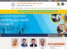 UP ITI Merit List 2019: पहले राउंड का परिणाम घोषित, यहां देखें