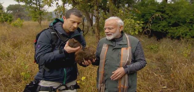 विडियो: 'Man vs Wild' में जल्द दिखेंगे पीएम नरेंद्र मोदी