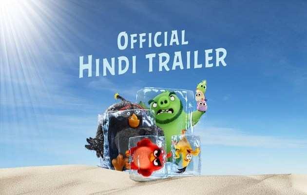 'ऐंग्री बर्ड्स मूवी 2' का हिंदी ट्रेलर