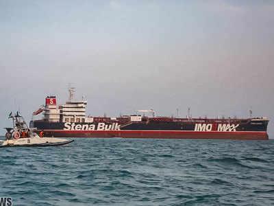 ईरान ने जब्त किया है ब्रिटेन का टैंकर