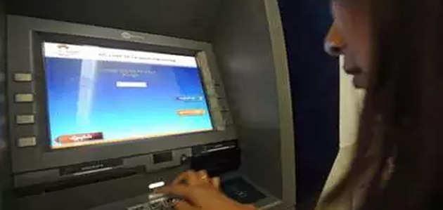 दूसरे बैंक के ATM से पैसा निकालने पर चार्ज कम होगा!