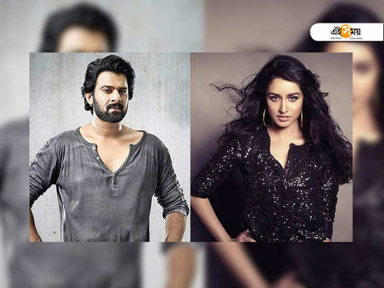 song from saaho, enni soni teaser out