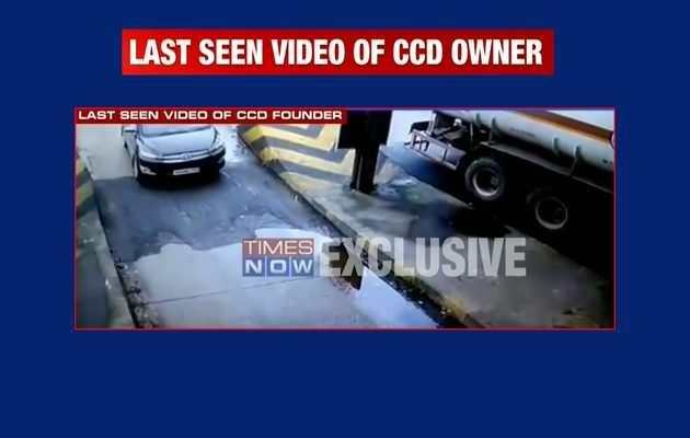 सीसीडी के मालिक वीजी सिद्धार्थ का लापता होने से पहले का CCTV फुटेज आया सामने
