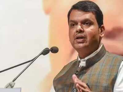 महाराष्ट्र के सीएम देंवेंद्र फडणवीस