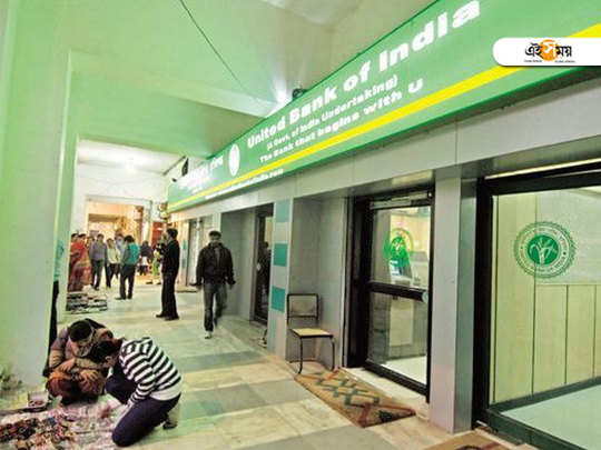 united bank of india may get out of the fine imposed by reserve bank of india in september