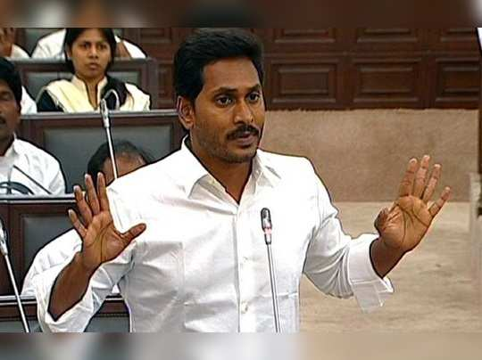 YS-Jagan-to-Boycott-new-session-of-Assembly-as-well