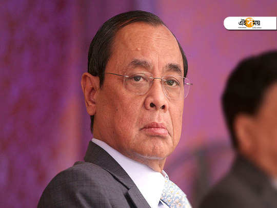 Read about letter in news: CJI Ranjan Gogoi asks Supreme Court registry why Unnao rape victims letter never reached him