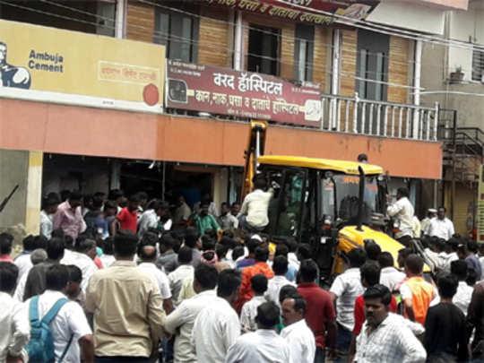 सोलापूर: महाराष्ट्र बँकेचा स्लॅब कोसळला; १ ठार, १५ जखमी
