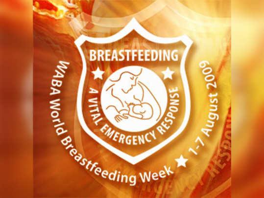 World_Breastfeeding_Week_Logo