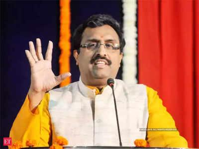 राम माधव (फाइल फोटो)