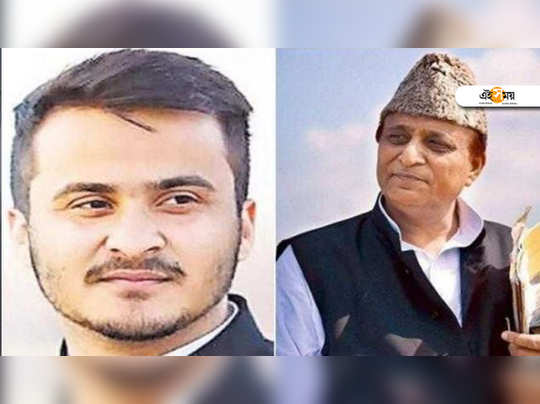 azam-khan-and-his-son