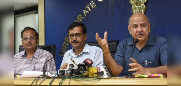 दिल्ली: चुनाव से पहले फिक्स्ड पॉवर टैरिफ में कटौती