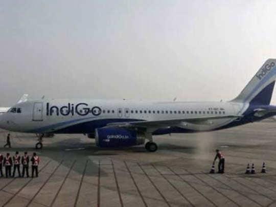 खुशखबर! इंडिगोचे फ्लाइट तिकीट फक्त ९९९ रुपयांत