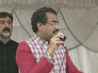 श्रीनगर में राम माधव