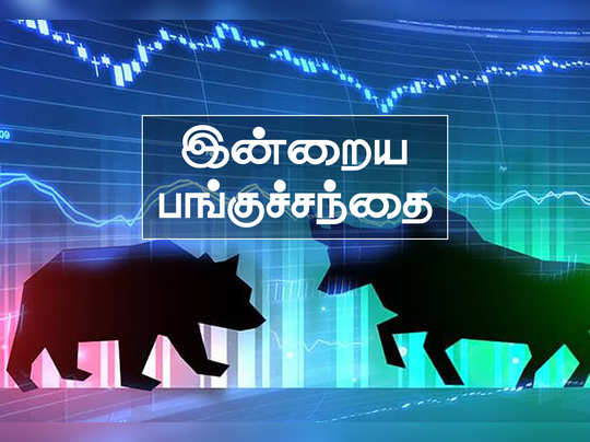 stocks9_660_082818032834
