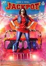 jyothika and revathi starrer jackpot tamil movie review rating