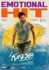 kartikeya gummakonda starrer guna 369 movie review and rating