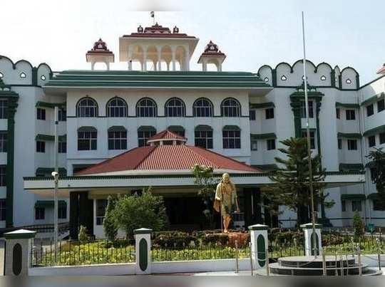 13 மாவட்டங்களில் வி.ஏ.ஓ. மீதான புகார்களை விசாரிக்க குழுக்கள் அமைப்பு- தமிழக அரசு பதில்!