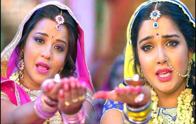 सुनें,मोनालिसा और आम्रपाली दुबे का तीज गीत: 'रखिया सेनुरवा का लाज'
