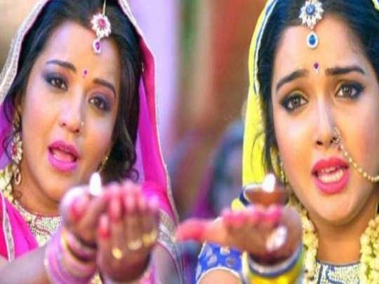 Bhojpuri-Hariyali-Teej-Song