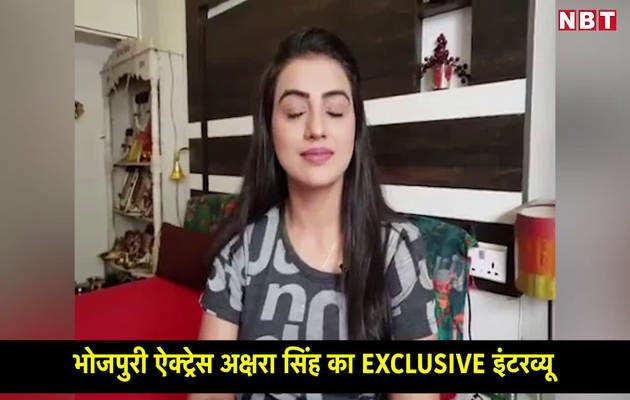 पवन सिंह पर अक्षरा सिंह ने लगाए सनसनीखेज आरोप, विडियो में देखें क्या बोल रही हैं वह