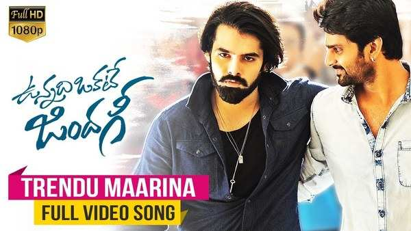 vunnadhi okate zindagi trend marina friend maradu full video song