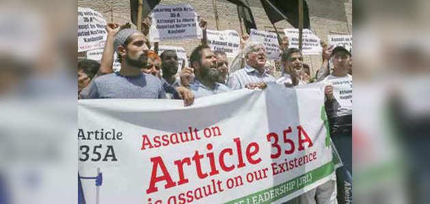 जानें, Article 35A जम्मू कश्मीर के लिए कैसे रखते है अहमियत