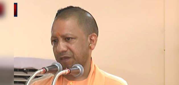 योगी आदित्यनाथ: पहले से पता था राम मंदिर विवाद में मध्यस्थता की कोशिशें बेकार होंगी