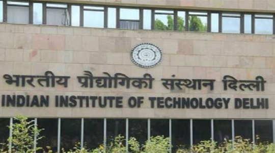 india news News: 'आयआयटी'च्या जागा 'फुल्ल' - iit