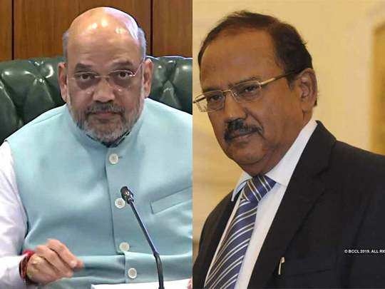 shah and doval