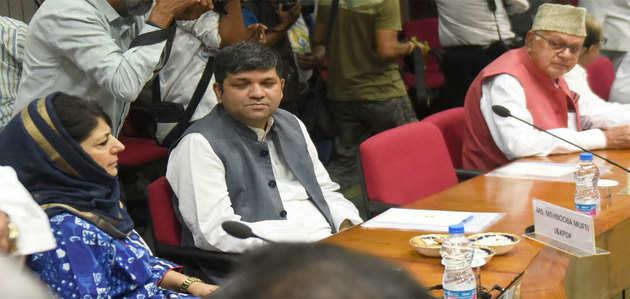 जम्मू-कश्मीर के नेताओं ने की सर्वदलीय बैठक