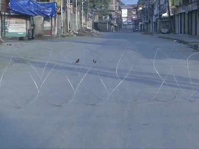 जम्मू-कश्मीर में सन्नाटा
